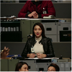 수사반장2,정이나,김원효