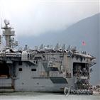 해군,코로나19