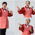 김광규,가족,트로트,드라마,성동일