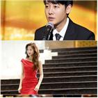 김동욱,문가영,모습,기억법,남자