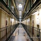 프랑스,코로나19,기결수,석방,교도소,6천
