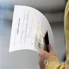 입국자,진단검사,외국인,국가,검역,자가격리,입국,코로나19