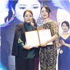 본상,김진하,대표