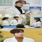 송나희,이민정,이상엽,윤규진
