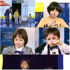 김강훈,시식단,꼬꼬마,메뉴,분식,형제