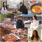 허영만,식객,왕빛나,치킨