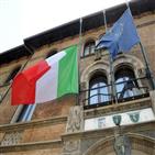 누적,이탈리아,추모,희생자,조기