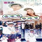 유산슬,이별,정류장,버스,무대,공개,컴백