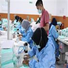 마스크,인도네시아,생산,업체,공장,사장,직접,제품,가격,멀티원플러스