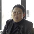 배달,민족,독과점,김구라