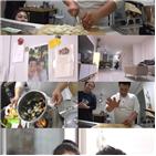 이원일,김유진,셰프,러브