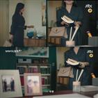 세계,부부,김희애,토트백
