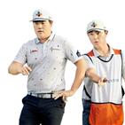 임성재,캐디,골프닷컴,이기택,대회