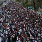 근로자,확진,뉴델리,인도,봉쇄령,귀향,발생,하루
