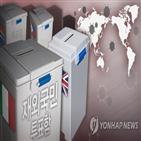 투표,코로나19,선거,투표율,재외,재외국민,지역,투표소,중국,제한