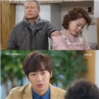 윤규진,송나희,방송,위해,시청률,모습,이민정