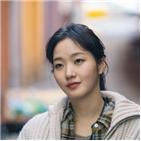 형사,김고은,정태을,김경남,사람,대한민국,강신재