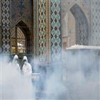 이란,교도소,일시,코로나19,석방