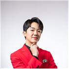 남승민,미스터트롯,맥콜,트로트,광고