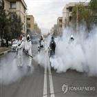 이란,교도소,일시,석방,코로나19,새해