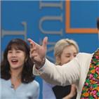 김경민,미스터트롯,비디오스타