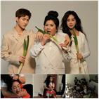 함소원,마마,화보,촬영,아내,중국