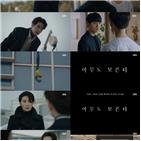 하민성,이선우,차영진,고은호,주동명,방송,완강기,아이