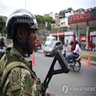 콜롬비아,휴전,반군,코로나19