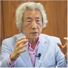 총리,아베,고이즈미,일본,경제산업성,관해