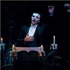 공연,확진,오페라,배우,관련,유령