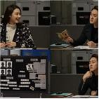 수사반장2,김원효,정이나