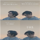 강효준,커버,감성,공개,보이스