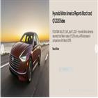 판매,코로나19,실적,현대차