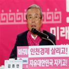 인천,위원장