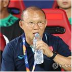 감독,베트남,연봉,축구,삭감,박항서