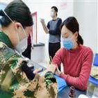 백신,임상시험,지원자,접종,중국,코로나19,격리