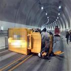 교통사고,터널,치사율,봄철,발생