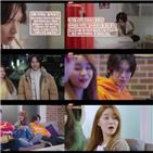 공성우,남가영,아이돌,빅픽처,하우스