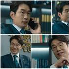 마석구,송영규,김민주,주지훈,대표