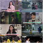 차유리,김태희,이규형,조강화,장면,방송,사람,보결,오민정,배우