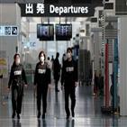 일본,코로나,대한,조치,입국