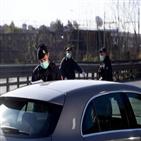 이동제한령,위반,남성,사례,로마,이탈리아,경찰