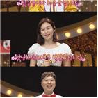 복면가왕,정체,원더걸스,박탐희,이상준