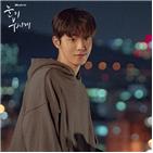 배우,남주혁,매니지먼트,연기