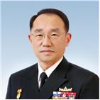 인사,총장,중장,국방부,해군,해군참모총장