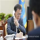 대통령,코로나19,사무총장,대응,한국,테워드로스,방역