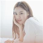김예원,보이스