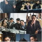 하이에나,촬영,종영,배우