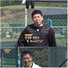 이영표,슛돌이,감독,김종국,모습