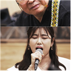 송창식,음악,송가인,늦둥이,음악인,레전드